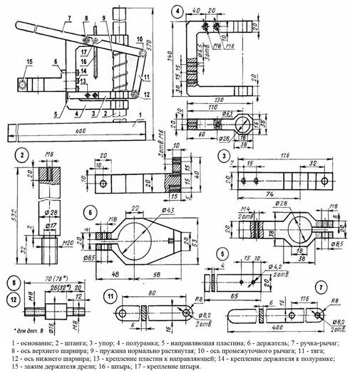 Изготовление-стального-станка