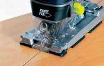 Как пилить электролобзиком ровно