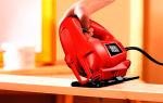 10 недорогих и качественных электролобзиков